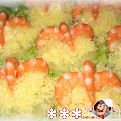 Ананасы с сыром и креветками рецепт