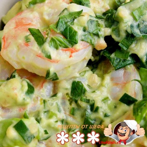 Салат с авокадо и свежей капустой