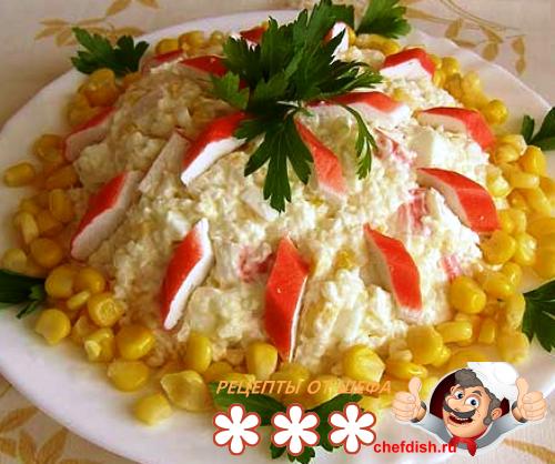 Салат с крабовыми палочками рисом кукурузой с фото