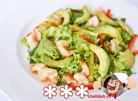 Греческий салат из авокадо с креветками